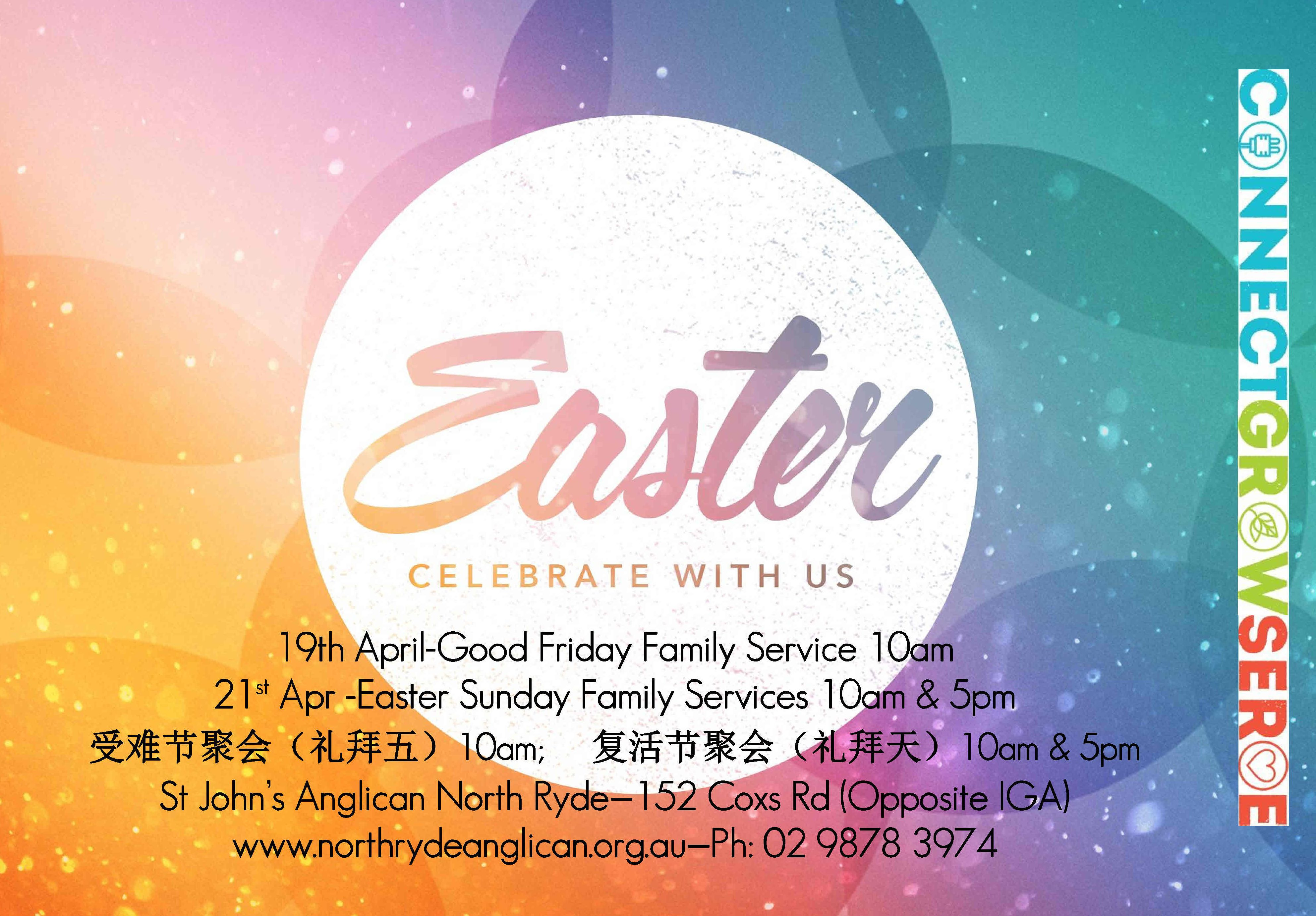 <p>Join us at 10am on Good Friday (19th April) for an Easter Service (with mandarin translation) and Easter Sunday 10am &amp; 5pm (21st April)</p>