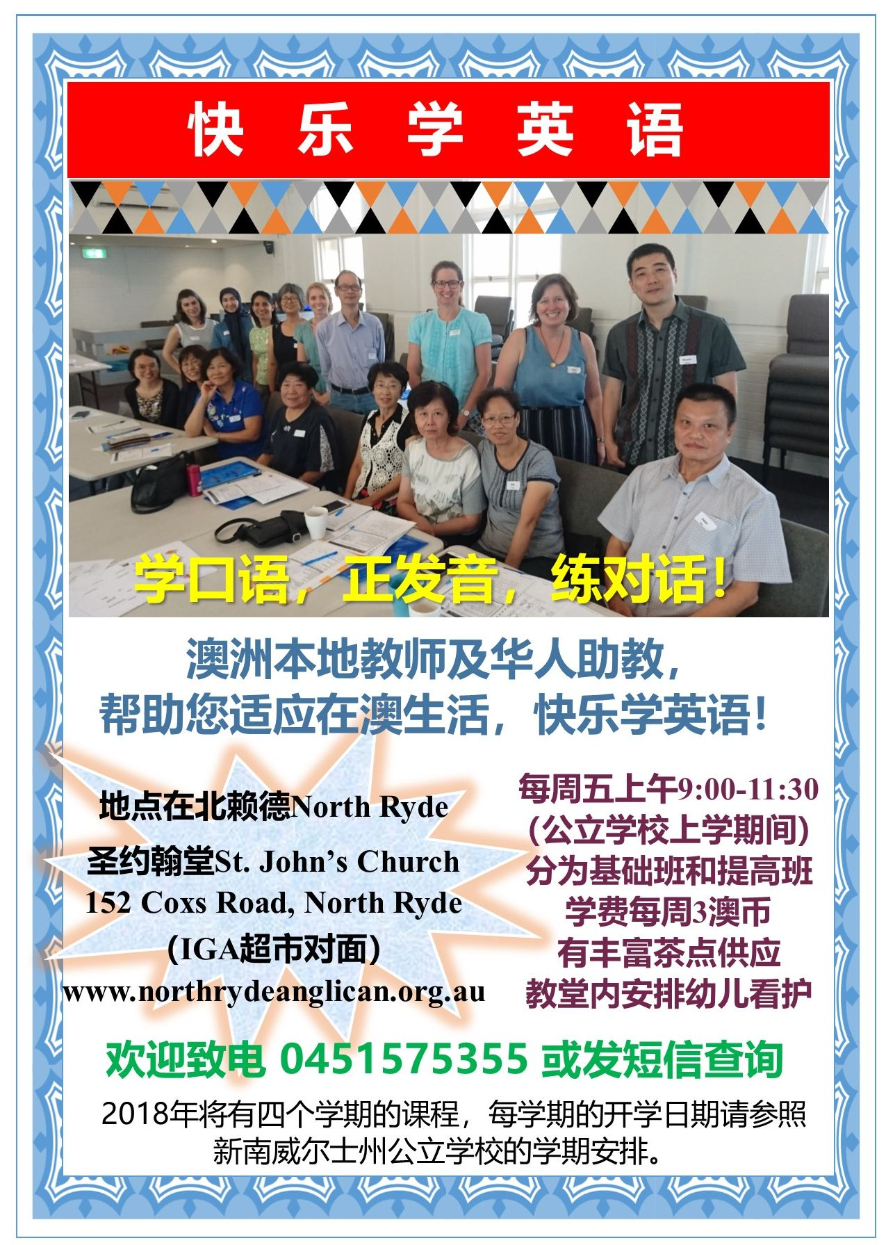 learn english esl st john s north ryde anglican
